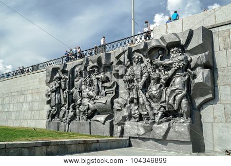 EKATERINBURG, RUSSIA - AUGUST 17, 2013. Monument-bas relief The Birth of the city, monument to the founders of the city of Yekaterinburg
