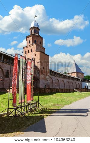 Towers Of Novgorod Kremlin And The Image Of The Sun On The Slavic Flag