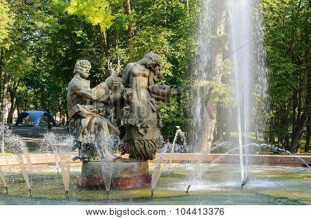 Fountain Sadko In Veliky Novgorod
