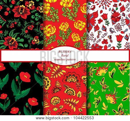 Set Of Traditional Russian Seamless Ornament. Slavs Design. Vector Illustration