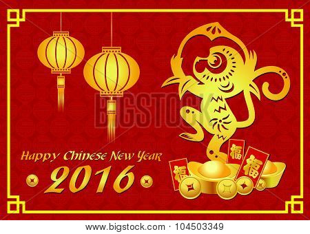 Happy Chinese new year 2016 card is  lanterns ,Gold monkey holding peach and money and Chinese word