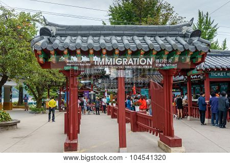 The welcome gate of South Korean island resort