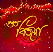 Creative Bengali text Shubho Bijoya (Happy Dussehra) on stylish red background for Indian festival celebration. poster