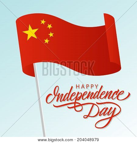 China Happy Independence Day greeting card with waving China national flag and hand lettering greetings. Vector illustration.