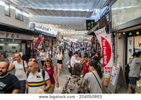 MIYAJIMA JAPAN - AUGUST 21 2015: Shopping street in Miyajima(Itsukushima) island. Japan