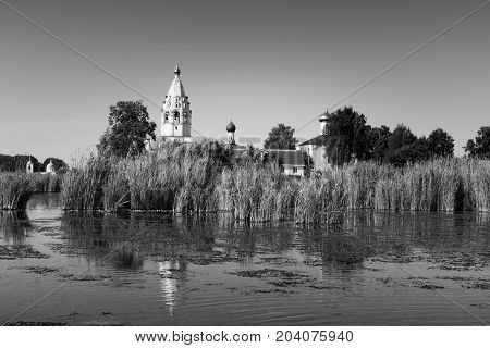 Landscape With A Monastery In The Middle Of The Lake.