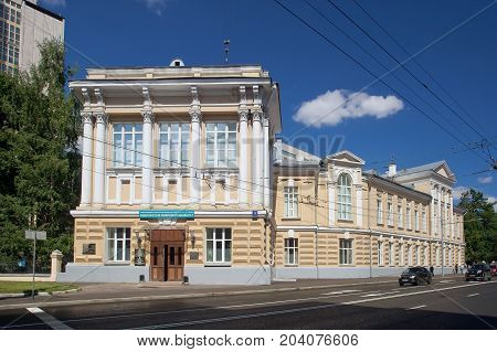 Moscow Russia - August 9 2017: University clinical hospital 2 of the I.M. Sechenov First Moscow State Medical University on Bolshaya Pirogovskaya street in Moscow