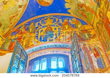 The Painted Nativity Cathedral In Suzdal Kremlin