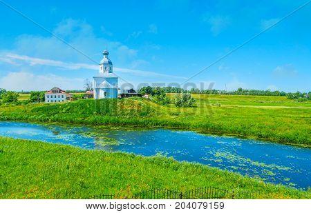 Green Banks Of Kamenka River, Suzdal