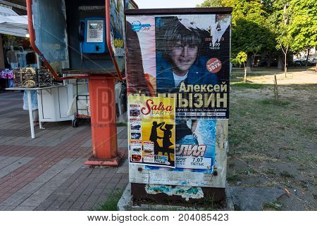 POMORIE BULGARIA - AUGUST 17 2017: Advertising signs and ads on the central street in the old part of the seaside town of Pomorie - Knyaz Boris I.