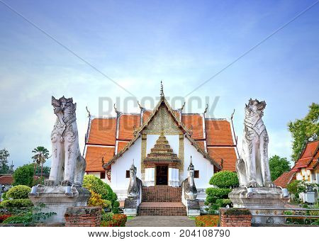 Wat Phumin or Phu Min Temple The famous ancient temple in Nan province Northern part of Thailand
