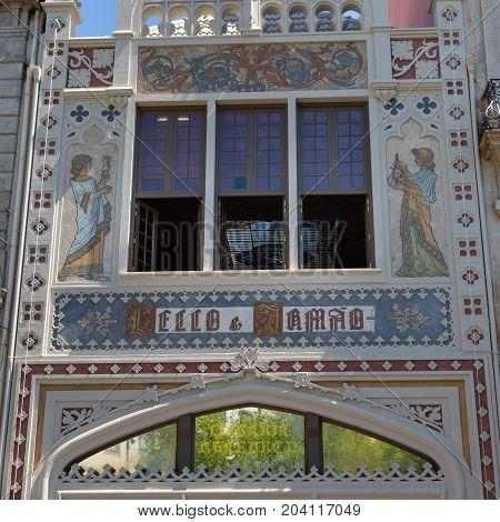 Oporto, Portugal - july 2016: Exteriors of Famous Lello and Irmao Bookshop in Porto Portugal