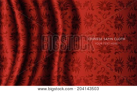 Traditional Red Chinese Silk Satin Fabric Cloth Background Spiral Round Cross Flower Vine