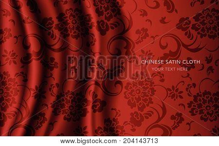 Traditional Red Chinese Silk Satin Fabric Cloth Background Garden Spiral Curve Flower Vine