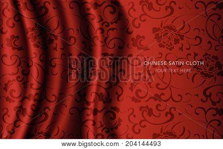 Traditional Red Chinese Silk Satin Fabric Cloth Background Garden Spiral Vine Flower