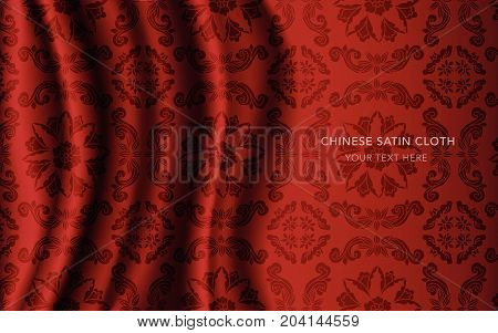 Traditional Red Chinese Silk Satin Fabric Cloth Background Spiral Cross Flower Vine