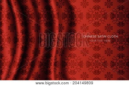 Traditional Red Chinese Silk Satin Fabric Cloth Background Spiral Cross Vine Flower