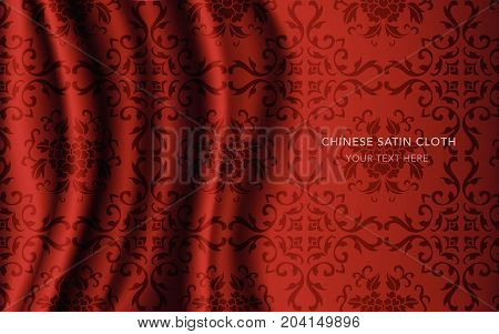 Traditional Red Chinese Silk Satin Fabric Cloth Background Vine Leaf Flower
