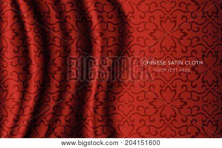 Traditional Red Chinese Silk Satin Fabric Cloth Background Spiral Curve Vine Flower