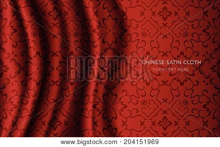 Traditional Red Chinese Silk Satin Fabric Cloth Background Cross Vine Flower