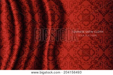 Traditional Red Chinese Silk Satin Fabric Cloth Background Spiral Leaf Vine Flower