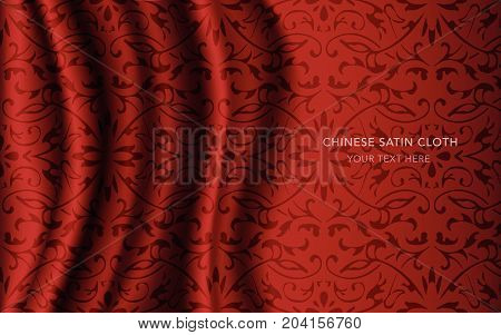 Traditional Red Chinese Silk Satin Fabric Cloth Background Curve Spiral Vine Leaf Flower