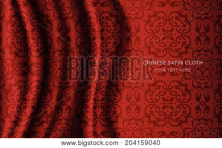 Traditional Red Chinese Silk Satin Fabric Cloth Background Spiral Curve Cross Flower Leaf Vine