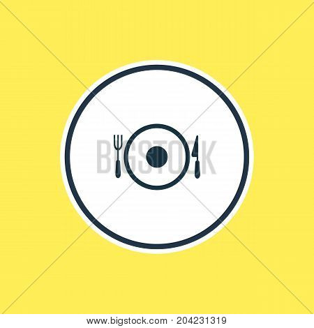 Beautiful Food Element Also Can Be Used As Serving Element.  Vector Illustration Of Dish Outline.