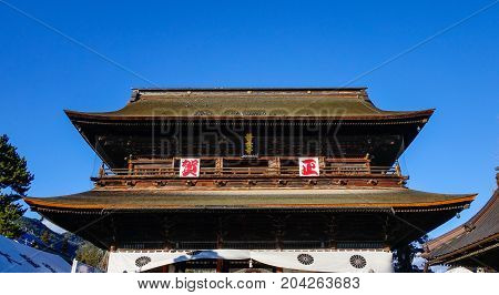 Zenkoji Temple In Nagano, Japan