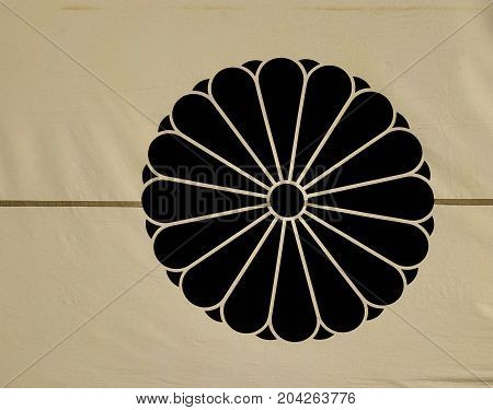 Dharma Wheel Buddhist Symbol On Flag