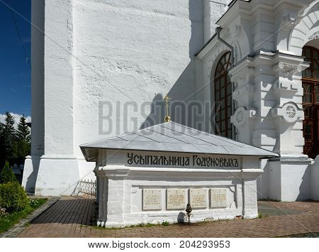 Royal tombs of Godunovs in the Trinity Lavra of St. Sergius. Sergiyev Posad, Golden ring, Moscow region, Russia.