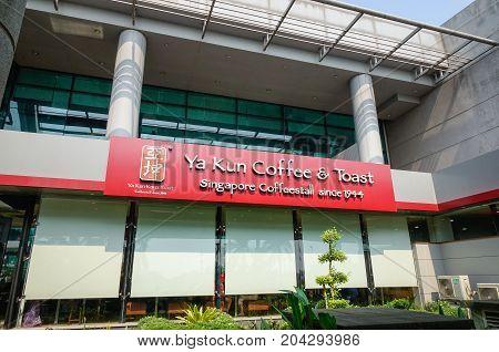 Ya Kun Coffee Shop At Airport In Yangon, Myanmar