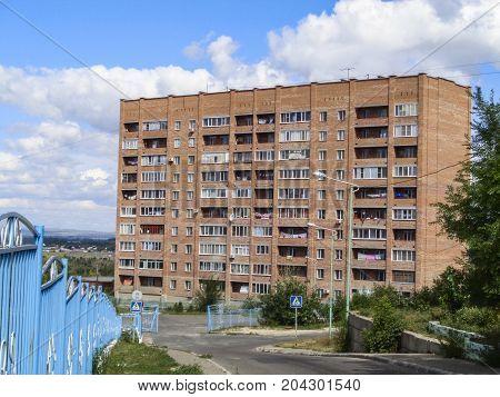 Modern apartment building. High-rise building. Multistory. Social housing