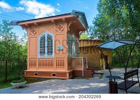 Pavilion Above The Spring Marcial Waters In Karelia, On 8 August 2017.
