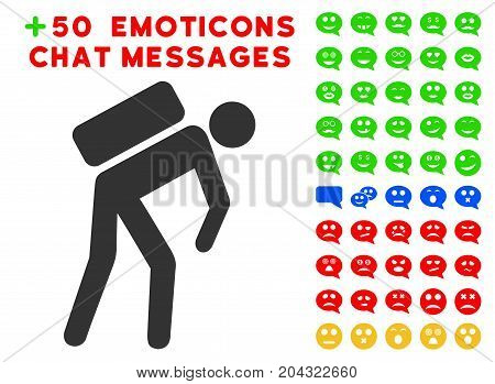 Courier icon with colored bonus emotion images. Vector illustration style is flat iconic elements for web design, app user interfaces, messaging.