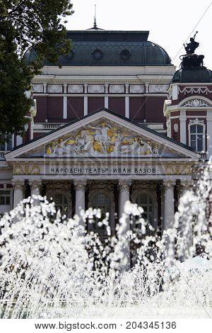 SOFIA, BULGARIA - AUGUST 09, 2017:The National Drama Theater of Ivan Vazov in Sofia Bulgaria.