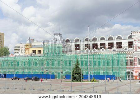 Nizhny Novgorod, Russia. - July 20.2017. Repair of the building of the main building of the Nizhny Novgorod Fair.