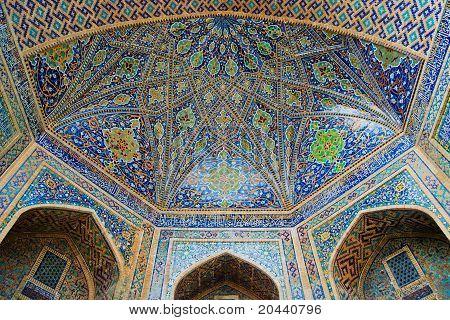 Tilya Kori Madrassah In Samarkand