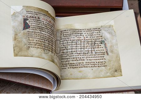 Polotsk Belarus, September 2. 2017: the day of Slavic writing. The Turov Gospel. To transform old books. A facsimile of the surviving pages of the 11-th century.