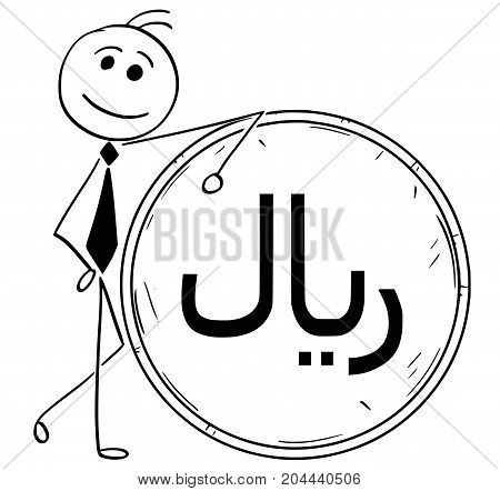 Cartoon Illustration Of Smiling Business Man Leaning On Large Riyal Coin