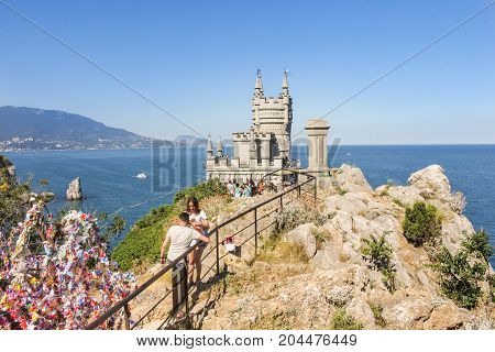 Yalta, Crimea - 11 July, Old castle over the sea, 11 July, 2017. Small Castle Lastochkino Nest and its surroundings.