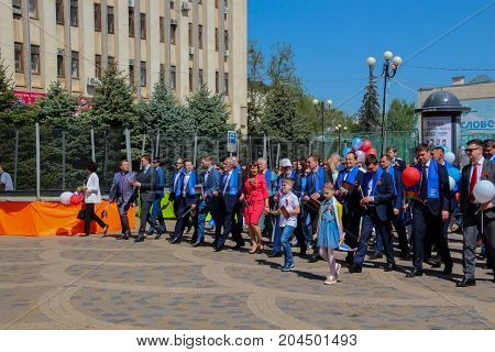 Krasnodar, Russia - May 1, 2017: Regional Government Take Part In The May Day (labour Day) Demonstra