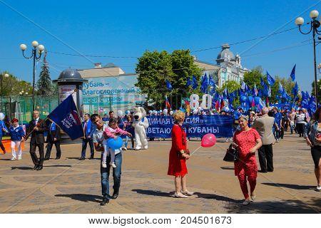 Krasnodar, Russia - May 1, 2017:
