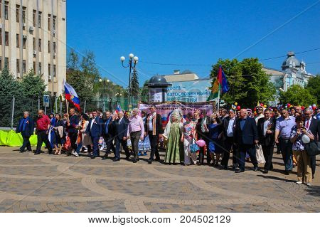 Krasnodar, Russia - May 1, 2017: People Take Part In The May Day (labour Day) Demonstration In Krasn