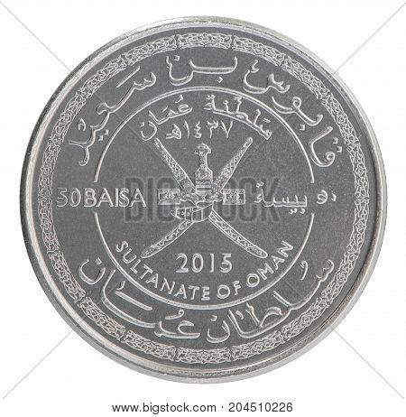 Omani Coin Of Baisa