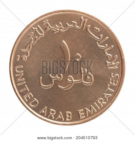 Coin Fils UAE isolated on white background