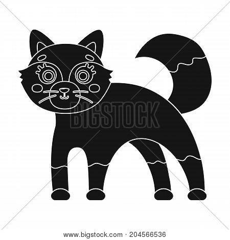 Fox, single icon in black style.Fox, vector symbol stock illustration .