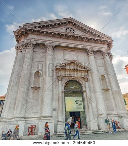 Venice, Italy - May 12, 2017 : Machine Museum Of Leonardo Da Vinci, Located In An Old Church In Camp