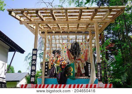 Samurai Images On Stage In Akita, Japan