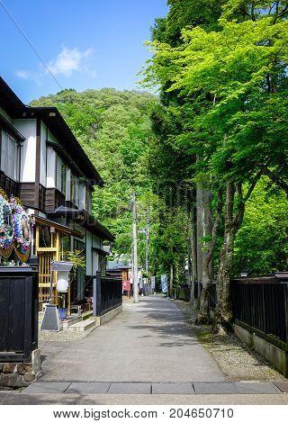 Kakunodate Samurai District In Akita, Japan